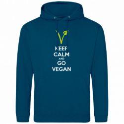 Мужская толстовка Keep calm and go vegan