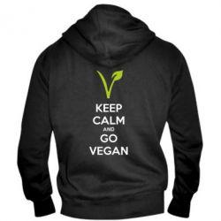 Мужская толстовка на молнии Keep calm and go vegan - FatLine