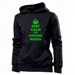 Женская толстовка KEEP CALM and HAKUNA MATATA - FatLine
