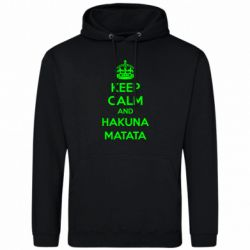 Толстовка KEEP CALM and HAKUNA MATATA - FatLine