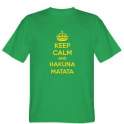 Мужская футболка KEEP CALM and HAKUNA MATATA - FatLine