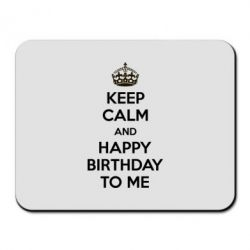 Коврик для мыши Keep Calm and Happy Birthday to me