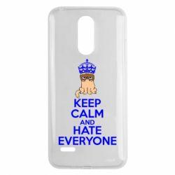 Чехол для LG K8 2017 KEEP CALM and HATE EVERYONE - FatLine