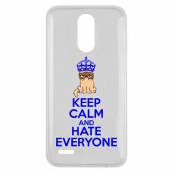 Чехол для LG K10 2017 KEEP CALM and HATE EVERYONE - FatLine