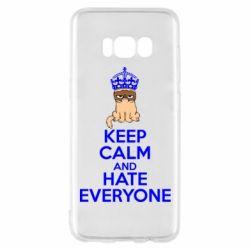 Чехол для Samsung S8 KEEP CALM and HATE EVERYONE - FatLine