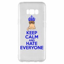 Чехол для Samsung S8+ KEEP CALM and HATE EVERYONE - FatLine