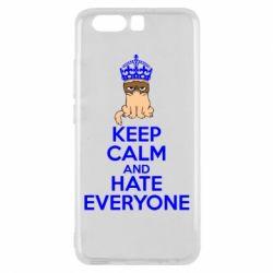 Чехол для Huawei P10 KEEP CALM and HATE EVERYONE - FatLine