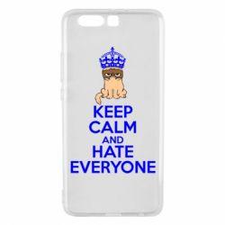 Чехол для Huawei P10 Plus KEEP CALM and HATE EVERYONE - FatLine