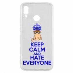 Чехол для Huawei P20 Lite KEEP CALM and HATE EVERYONE - FatLine