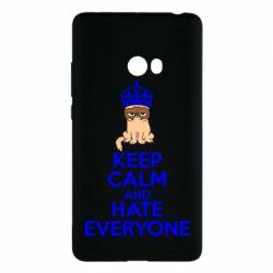Чехол для Xiaomi Mi Note 2 KEEP CALM and HATE EVERYONE - FatLine