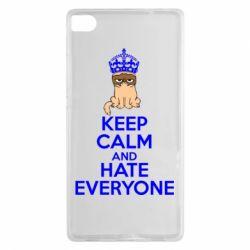 Чехол для Huawei P8 KEEP CALM and HATE EVERYONE - FatLine