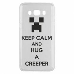 Чехол для Samsung J5 2016 KEEP CALM and HUG A CREEPER