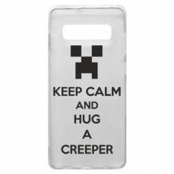 Чехол для Samsung S10+ KEEP CALM and HUG A CREEPER