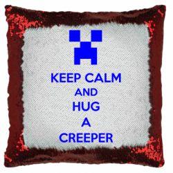 Подушка-хамелеон KEEP CALM and HUG A CREEPER