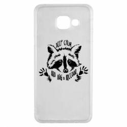 Чохол для Samsung A3 2016 Keep calm and hug a raccoon