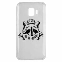 Чохол для Samsung J2 2018 Keep calm and hug a raccoon