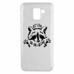 Чохол для Samsung J6 Keep calm and hug a raccoon