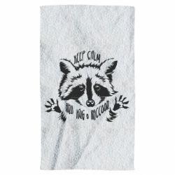 Рушник Keep calm and hug a raccoon