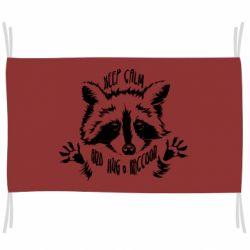 Прапор Keep calm and hug a raccoon