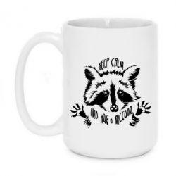 Кружка 420ml Keep calm and hug a raccoon