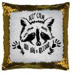 Подушка-хамелеон Keep calm and hug a raccoon