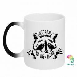 Кружка-хамелеон Keep calm and hug a raccoon