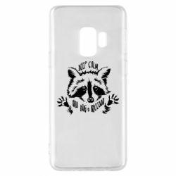 Чохол для Samsung S9 Keep calm and hug a raccoon