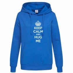 Женская толстовка KEEP CALM and HUG ME - FatLine