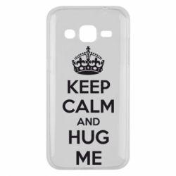 Чохол для Samsung J2 2015 KEEP CALM and HUG ME