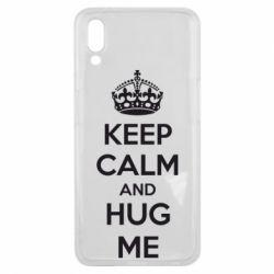 Чехол для Meizu E3 KEEP CALM and HUG ME - FatLine