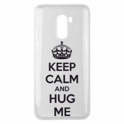 Чехол для Xiaomi Pocophone F1 KEEP CALM and HUG ME - FatLine