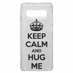 Чохол для Samsung S10+ KEEP CALM and HUG ME