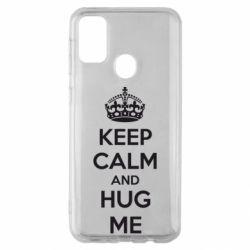 Чохол для Samsung M30s KEEP CALM and HUG ME