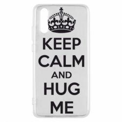 Чехол для Huawei P20 KEEP CALM and HUG ME - FatLine