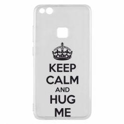 Чехол для Huawei P10 Lite KEEP CALM and HUG ME - FatLine