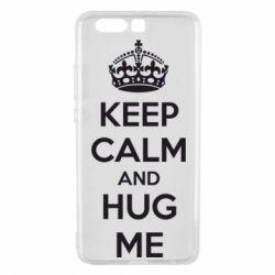 Чехол для Huawei P10 Plus KEEP CALM and HUG ME - FatLine