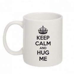 Кружка 320ml KEEP CALM and HUG ME - FatLine