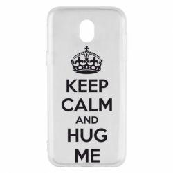 Чохол для Samsung J5 2017 KEEP CALM and HUG ME