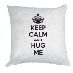 Подушка KEEP CALM and HUG ME