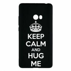Чехол для Xiaomi Mi Note 2 KEEP CALM and HUG ME - FatLine