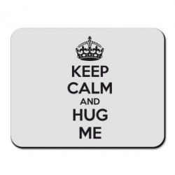 Коврик для мыши KEEP CALM and HUG ME - FatLine