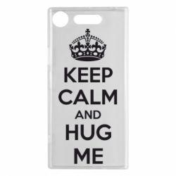 Чехол для Sony Xperia XZ1 KEEP CALM and HUG ME - FatLine