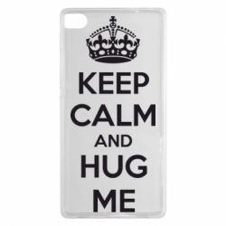 Чехол для Huawei P8 KEEP CALM and HUG ME - FatLine