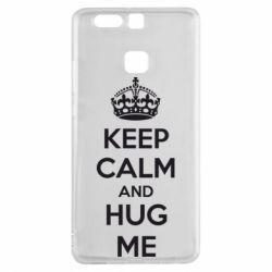 Чехол для Huawei P9 KEEP CALM and HUG ME - FatLine