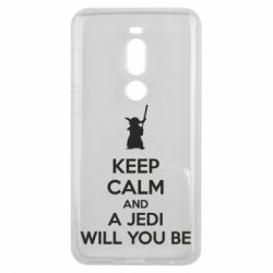 Чехол для Meizu V8 Pro KEEP CALM and Jedi will you be - FatLine