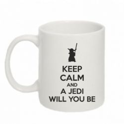 Кружка 320ml KEEP CALM and Jedi will you be
