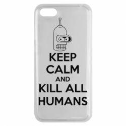 Чехол для Huawei Y5 2018 KEEP CALM and KILL ALL HUMANS - FatLine