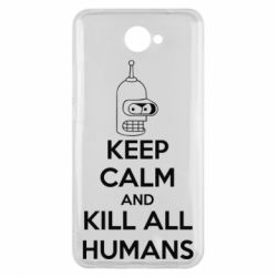 Чехол для Huawei Y7 2017 KEEP CALM and KILL ALL HUMANS - FatLine