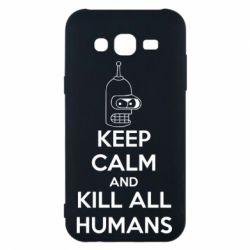 Чехол для Samsung J5 2015 KEEP CALM and KILL ALL HUMANS - FatLine