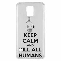 Чехол для Samsung S5 KEEP CALM and KILL ALL HUMANS - FatLine